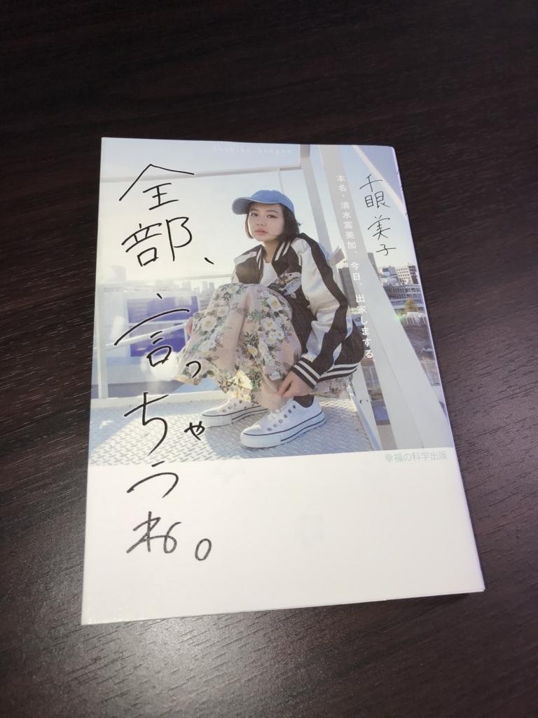 f:id:akihiro53:20180715195848j:plain
