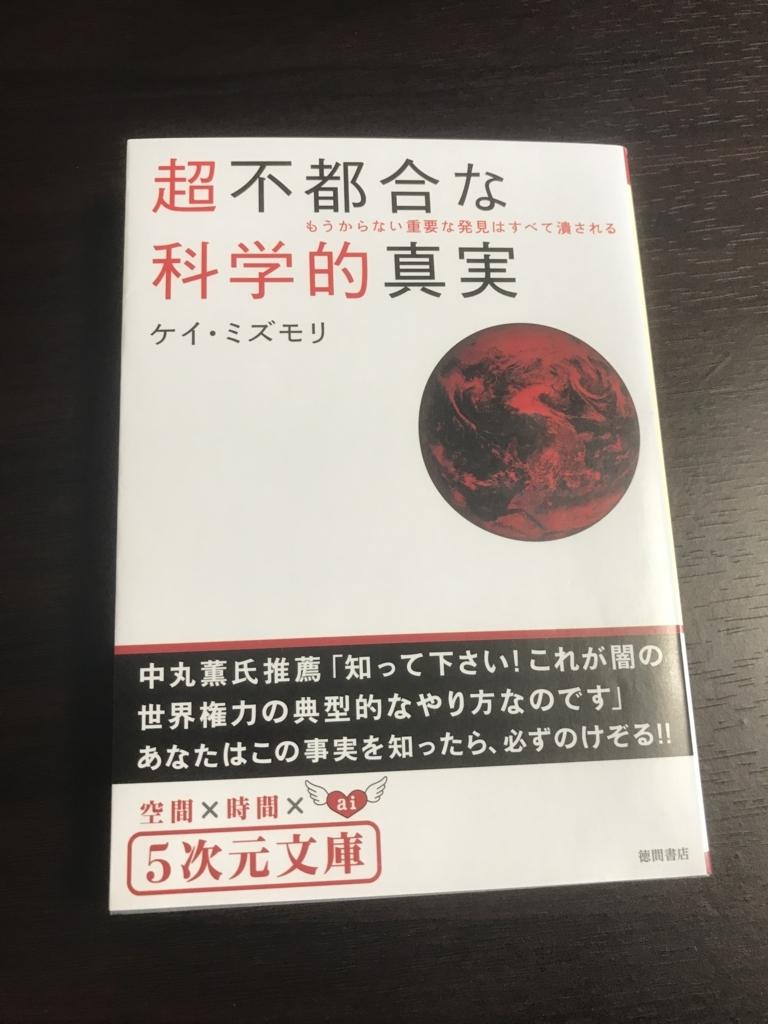 f:id:akihiro53:20180806130102j:plain