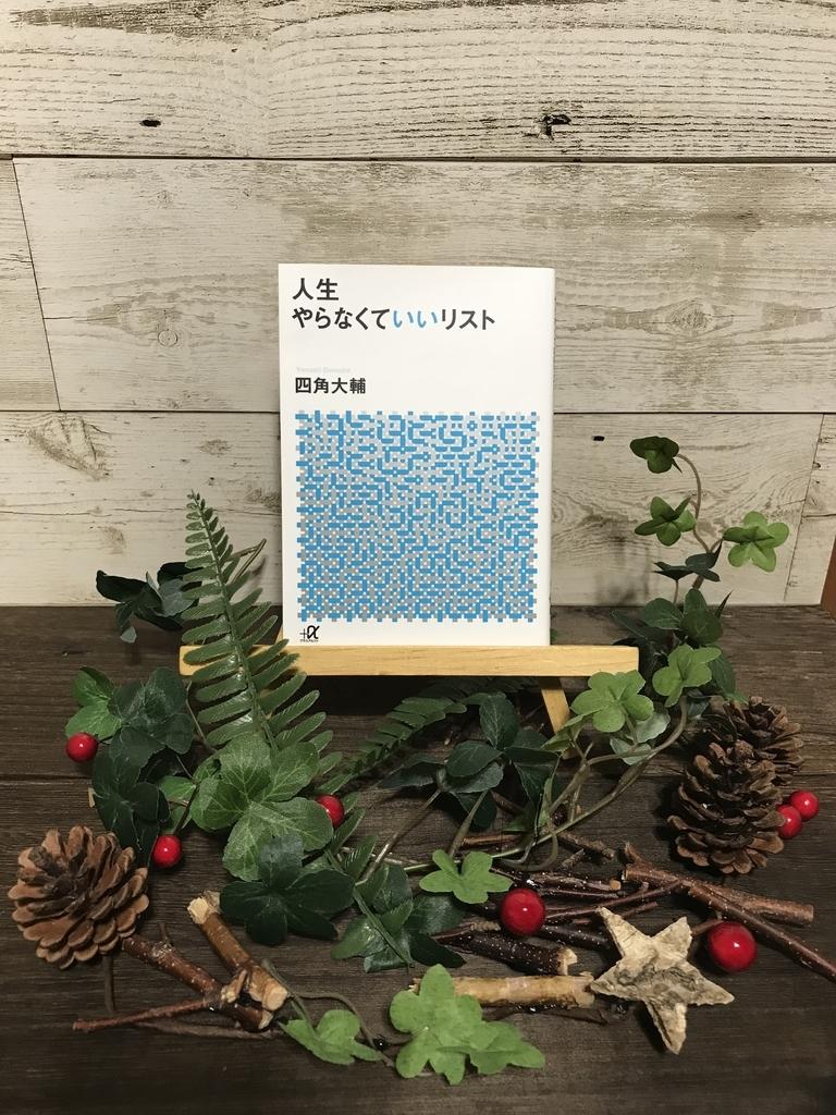 f:id:akihiro53:20181118235642j:plain