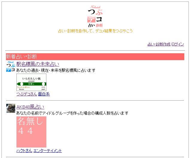 f:id:akihiro_00:20120518092420j:image:w360