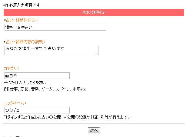 f:id:akihiro_00:20120521103324j:image:w360