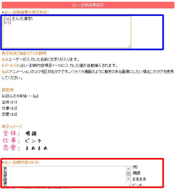 f:id:akihiro_00:20120521111608j:image:w360