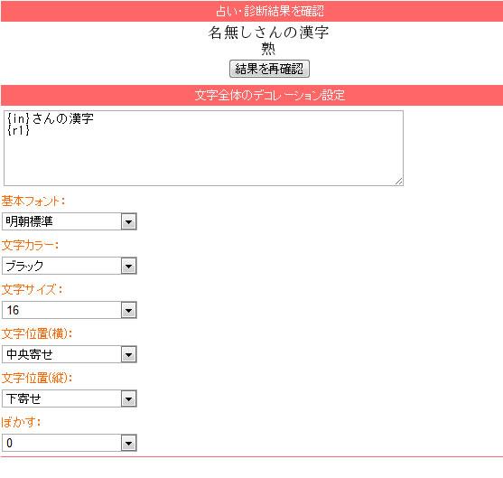 f:id:akihiro_00:20120522092748j:image:w360