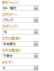 f:id:akihiro_00:20120522111936j:image:w360