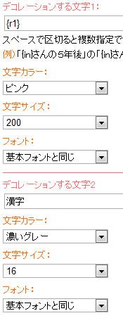 f:id:akihiro_00:20120522112715j:image:w360