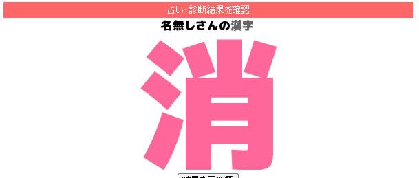 f:id:akihiro_00:20120522113124j:image:w360