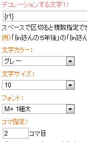 f:id:akihiro_00:20120524103153j:image:w360