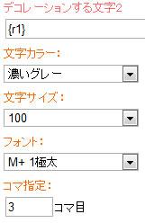 f:id:akihiro_00:20120524104454j:image:w360