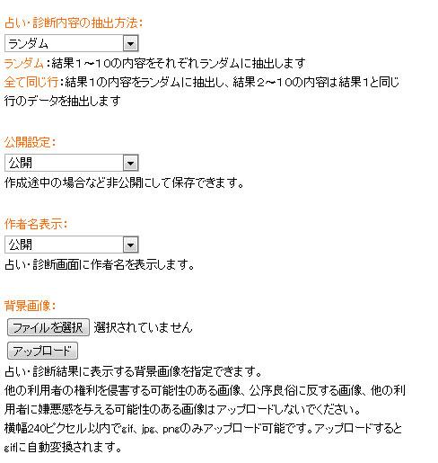 f:id:akihiro_00:20120529122701j:image:w360