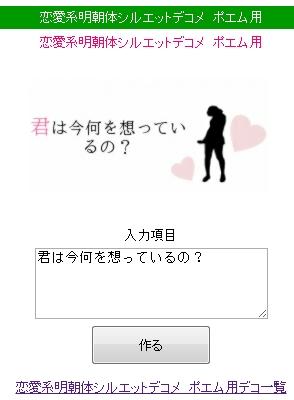 f:id:akihiro_00:20120606151410j:image:w360