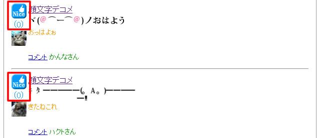 f:id:akihiro_00:20120625162724j:image:w360