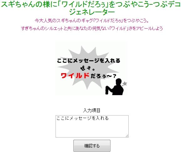f:id:akihiro_00:20120704125018j:image:w360