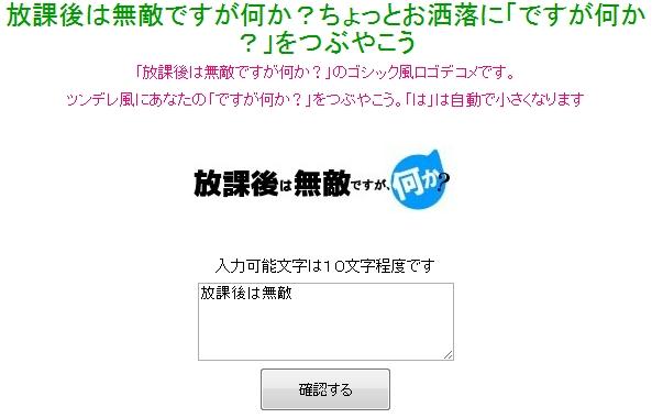 f:id:akihiro_00:20120704132206j:image:w360