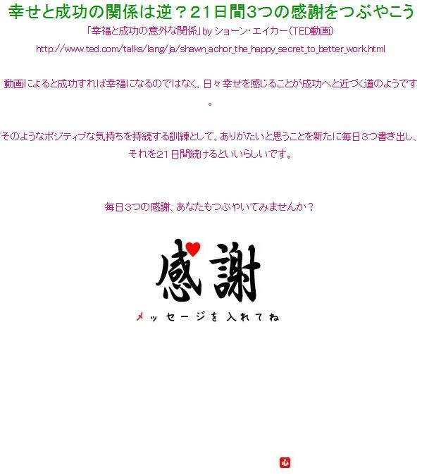 f:id:akihiro_00:20120713091802j:image:w360