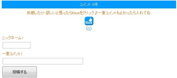 f:id:akihiro_00:20120717170342j:image:w360