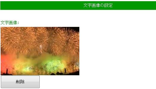 f:id:akihiro_00:20120802121528j:image:w360