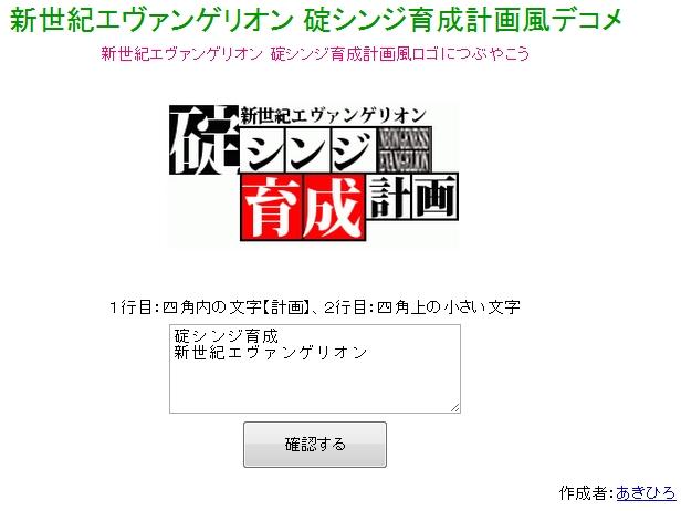 f:id:akihiro_00:20120810192915j:image:w360