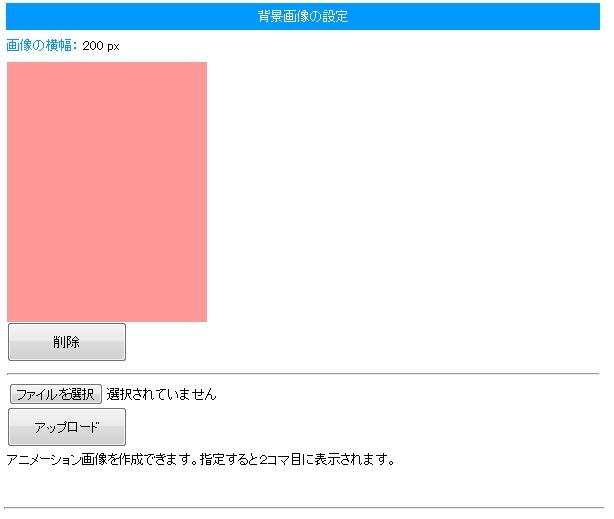 f:id:akihiro_00:20120920190811j:image:w360