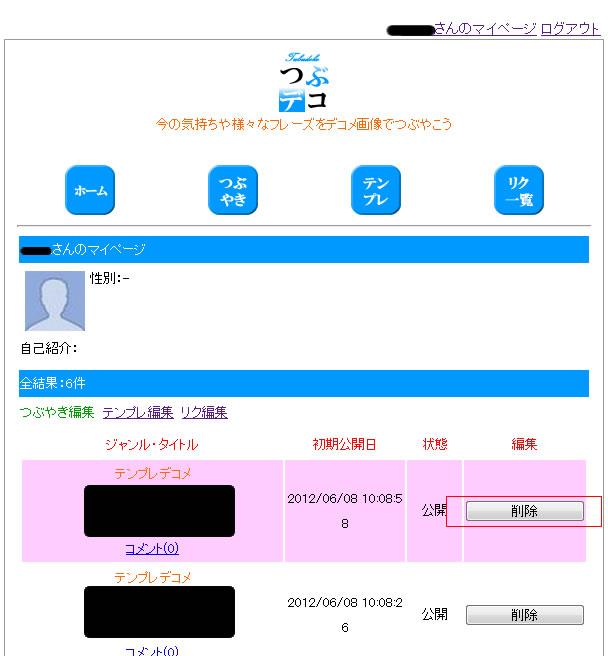 f:id:akihiro_00:20130521165109j:image:w360