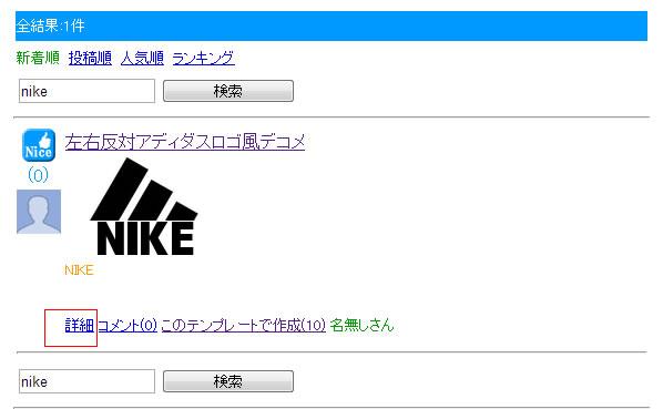 f:id:akihiro_00:20130521175700j:image:w360