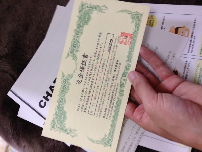 f:id:akihiron:20140621121455j:plain