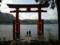 [2日目][湖畔に浮かぶ箱根神社]