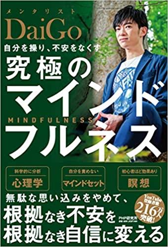 f:id:akihiroueno:20201106235923j:plain