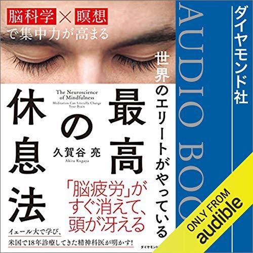 f:id:akihiroueno:20201106235924j:plain