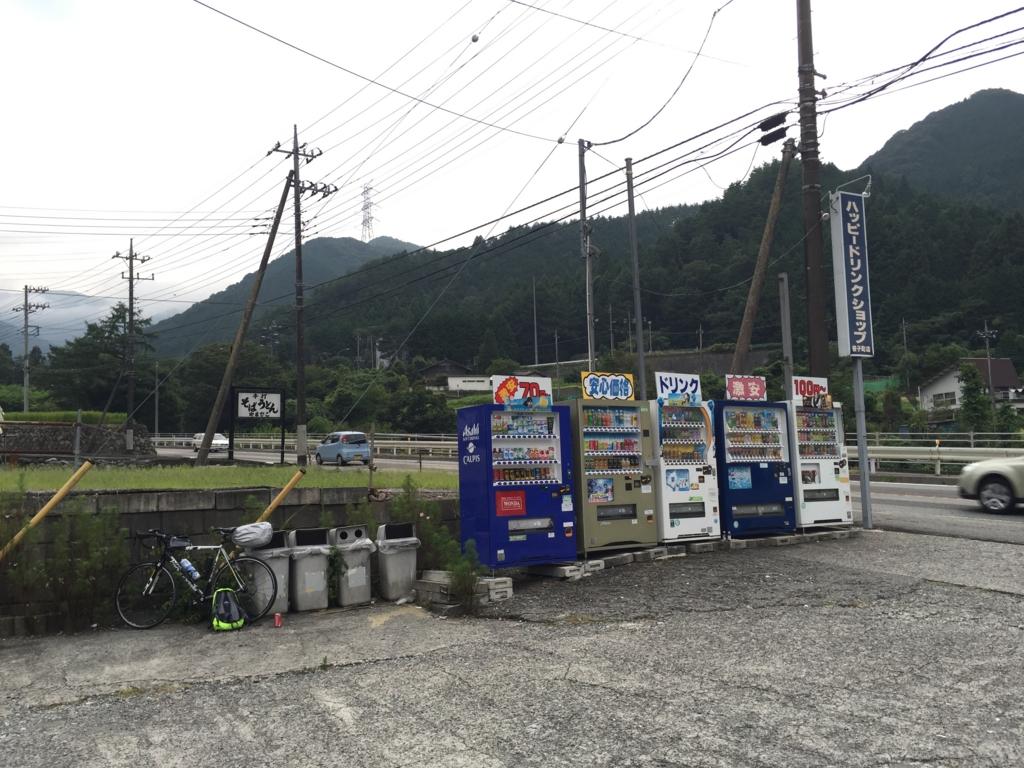 f:id:akihisa-aqua:20150816185909j:plain