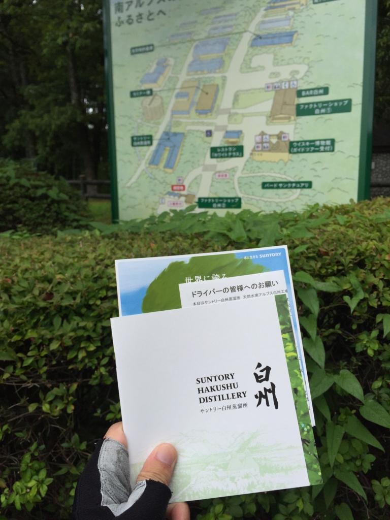 f:id:akihisa-aqua:20150816214539j:plain