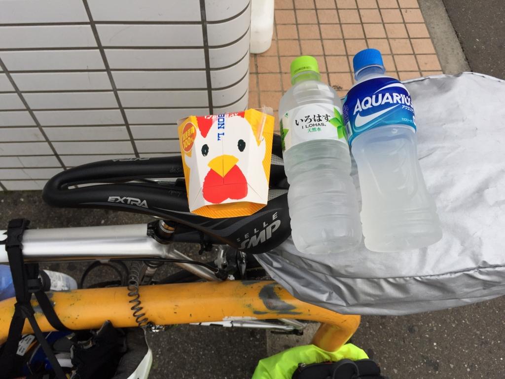 f:id:akihisa-aqua:20150816222438j:plain