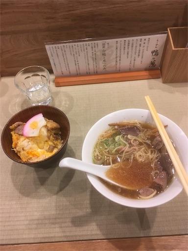 f:id:akihisa-aqua:20180103171157j:image