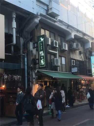 f:id:akihisa-aqua:20180103171213j:image