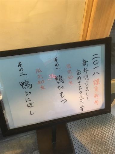 f:id:akihisa-aqua:20180103171225j:image