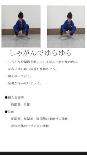 f:id:akihisa-aqua:20180115232449p:image