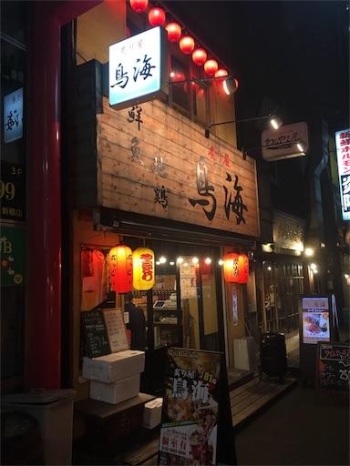 f:id:akihisa-aqua:20180206090023j:image