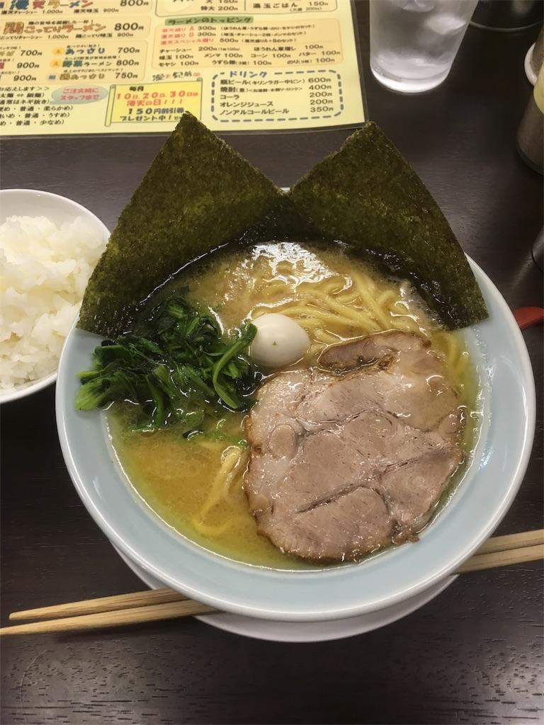 f:id:akihisa-aqua:20180227212316j:image