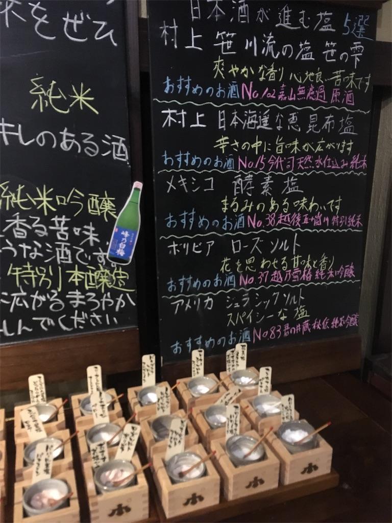 f:id:akihisa-aqua:20180307075001j:image