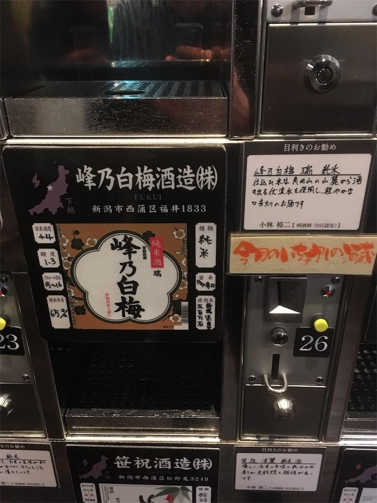 f:id:akihisa-aqua:20180307075020j:image