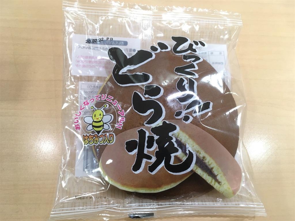 f:id:akihisa-aqua:20200109181923j:image