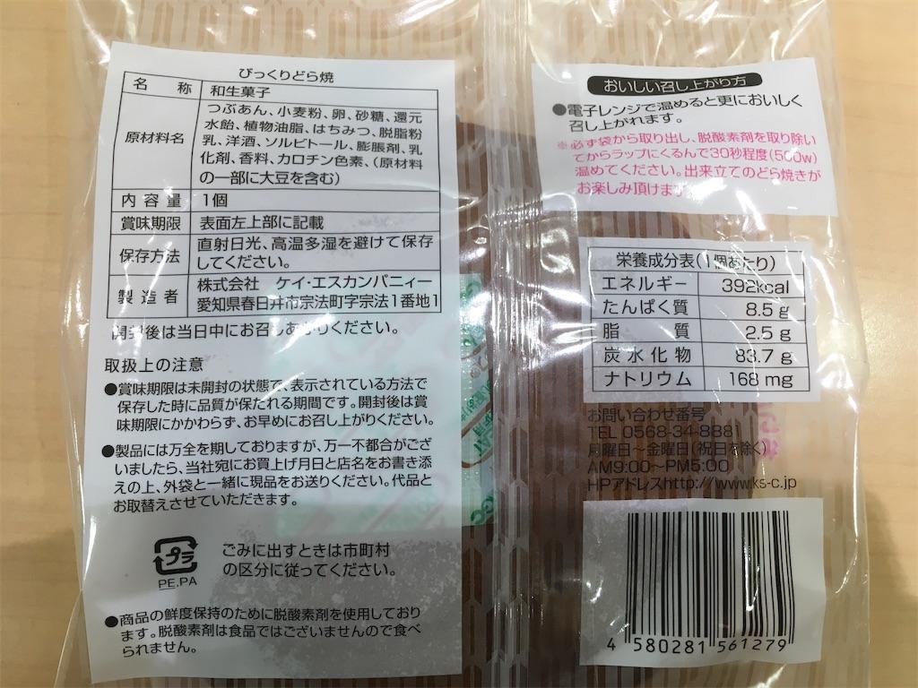 f:id:akihisa-aqua:20200109181928j:image