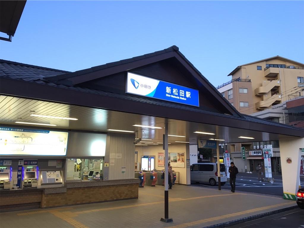 f:id:akihisa-aqua:20200110225334j:image