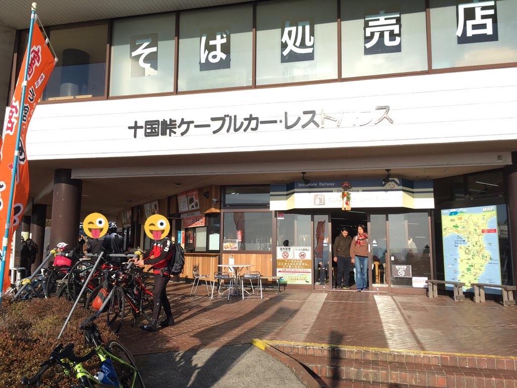 f:id:akihisa-aqua:20200111001204j:image