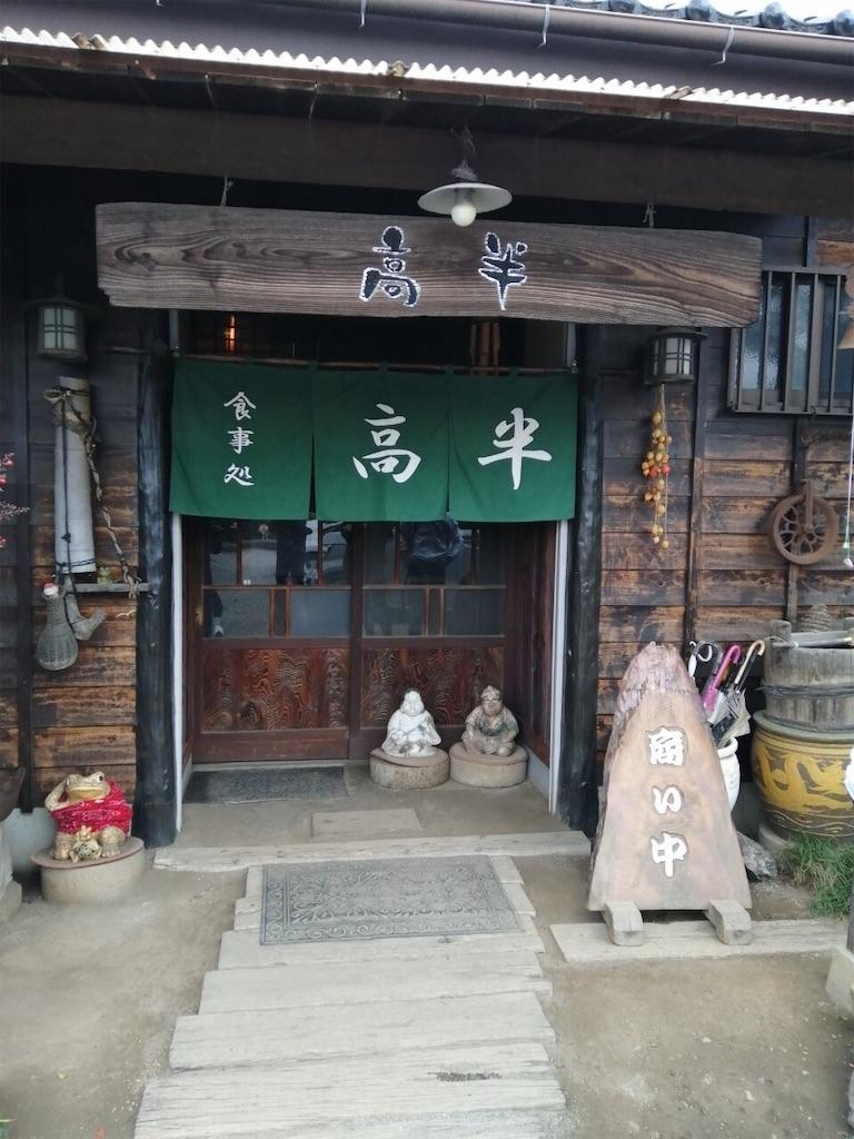 f:id:akihisa-aqua:20200115221748j:image