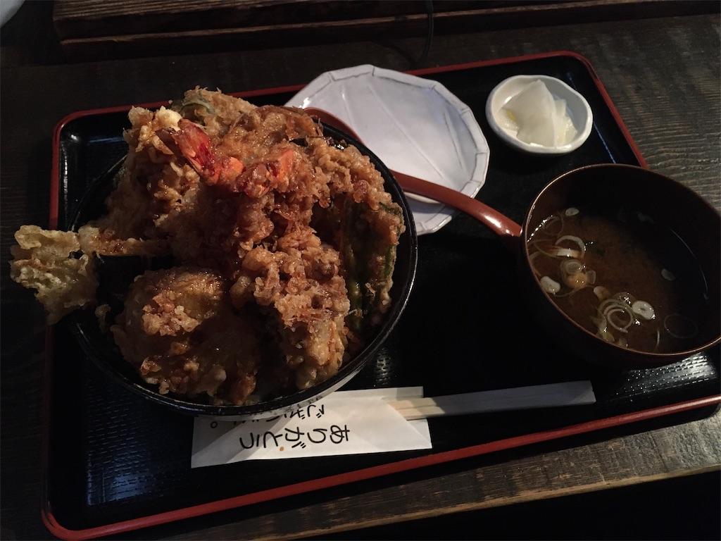 f:id:akihisa-aqua:20200115221759j:image