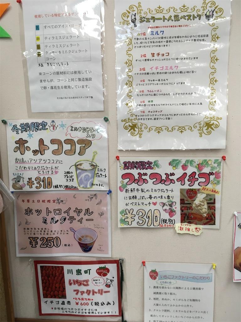 f:id:akihisa-aqua:20200115222448j:image