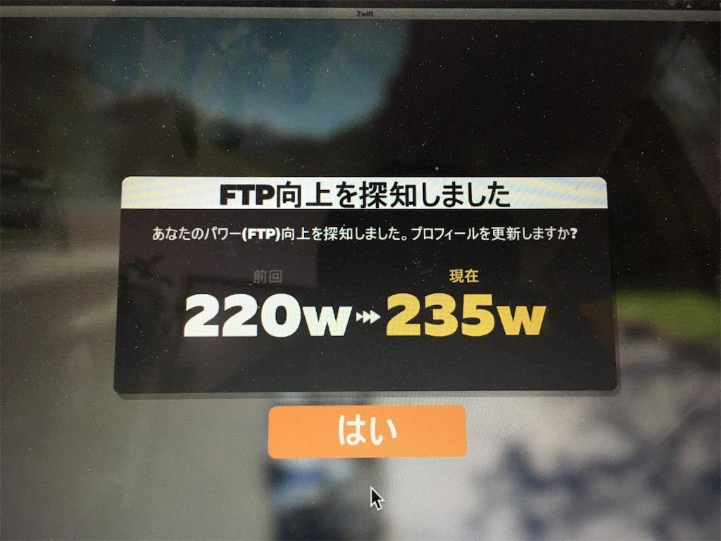 f:id:akihisa-aqua:20200124193913j:image