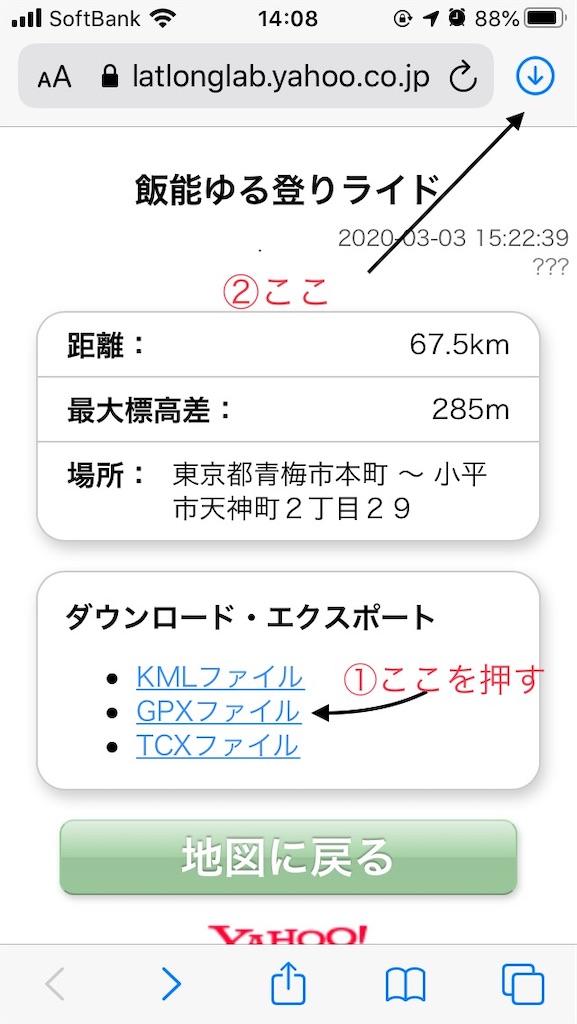 f:id:akihisa-aqua:20200306145214j:image
