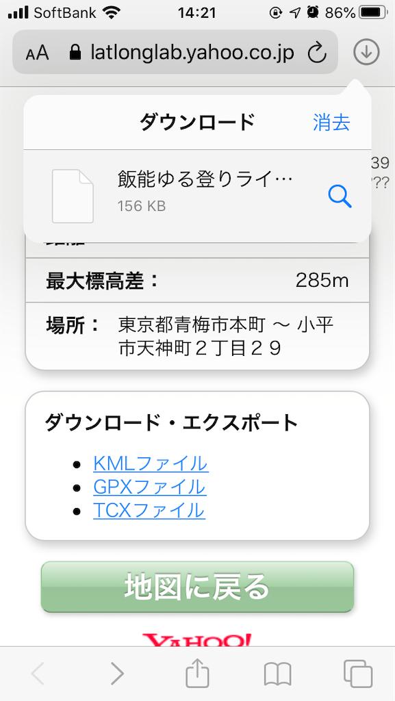 f:id:akihisa-aqua:20200306145258p:image