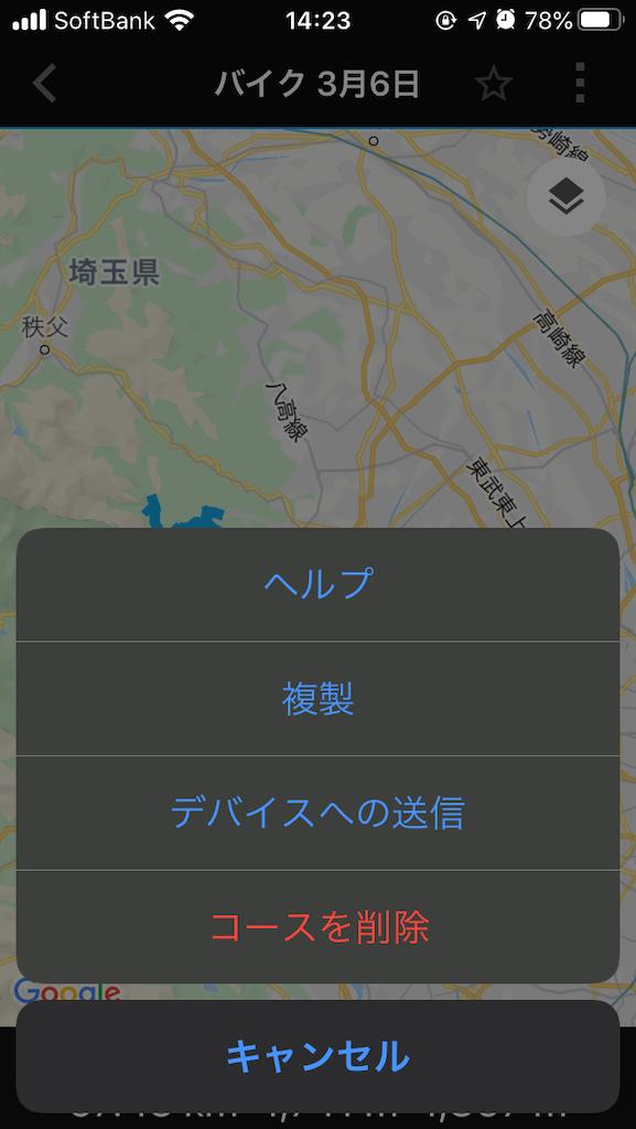 f:id:akihisa-aqua:20200306145531p:image